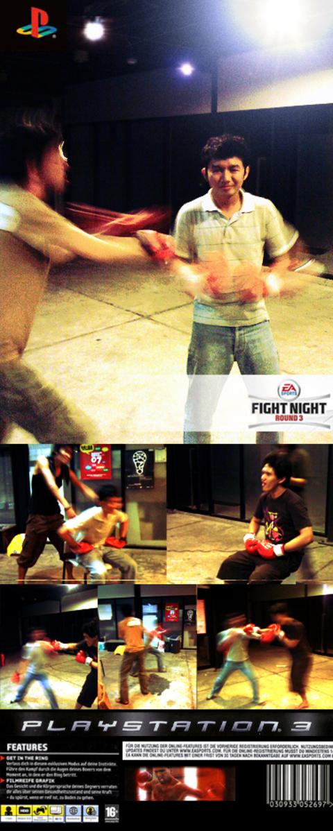 Fightnightroundduck