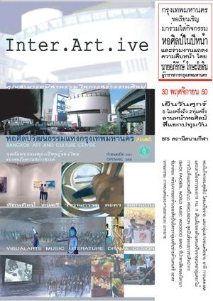 Cover_press_kit