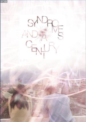 Syn1_2