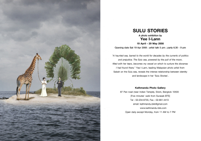 Sulu_stories__einvitation1_5