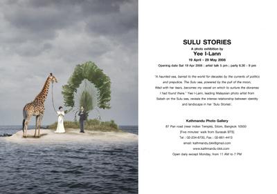 Sulu_stories__einvitation1_5
