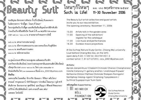 Beauty_suit_invite_06